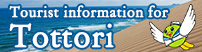 Tourism information for Tottori