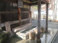 吉岡温泉のお宿