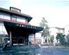 浜村ビューホテル