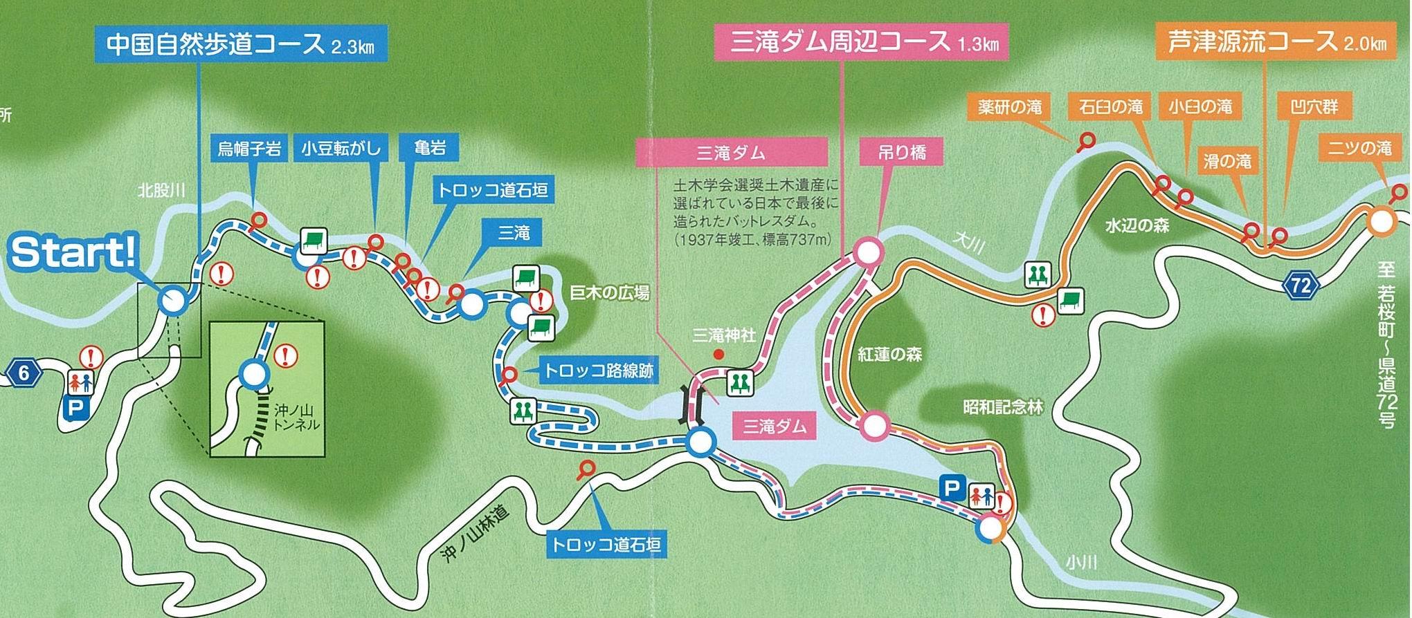 鳥取県観光案内 とっとり旅の ...