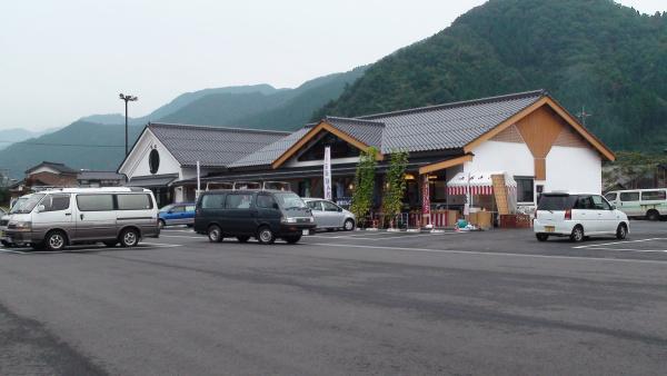 道の駅 若桜