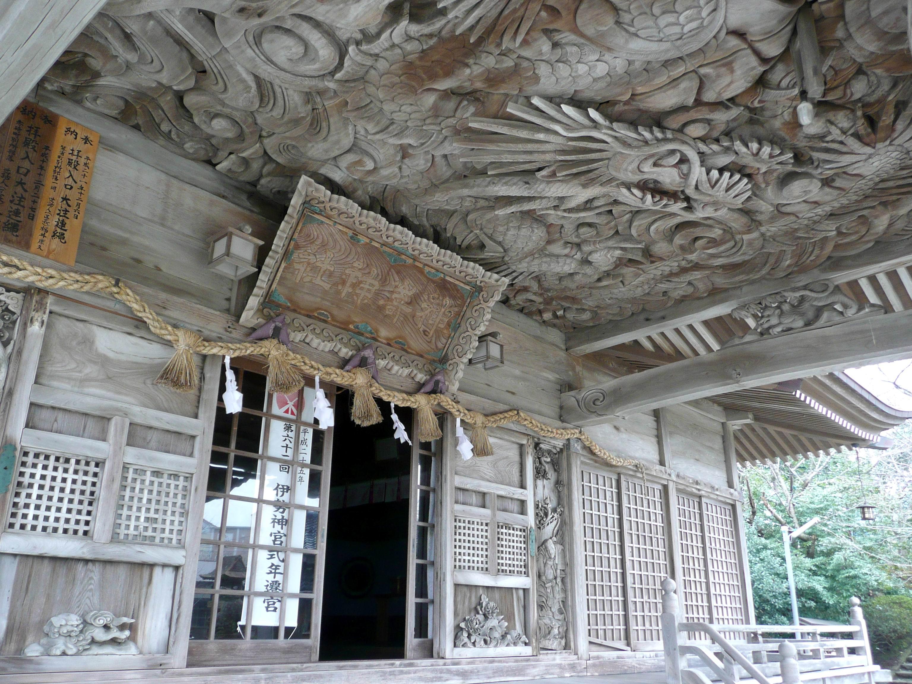 開運八社巡り 神崎神社
