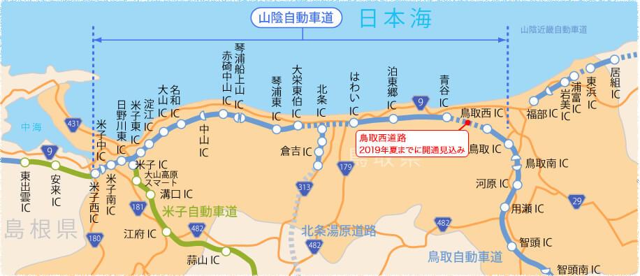 山陰自動車道地図