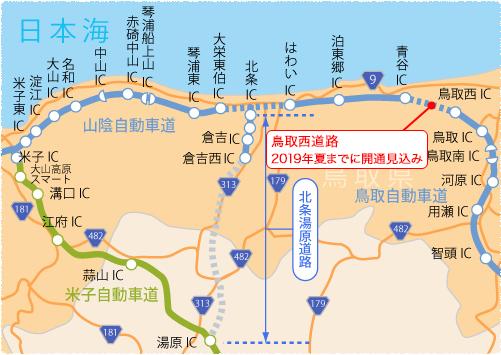 北条湯原道路地図