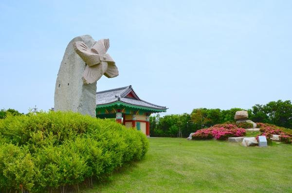 日韓友好交流公園風の丘