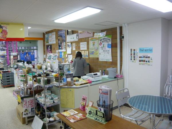 鳥取県庁売店 ((株)戸信)