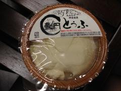豪円湯院豆腐