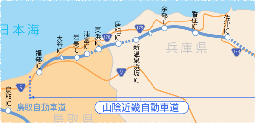 鳥取県東部、但馬、京都府北部を連絡する