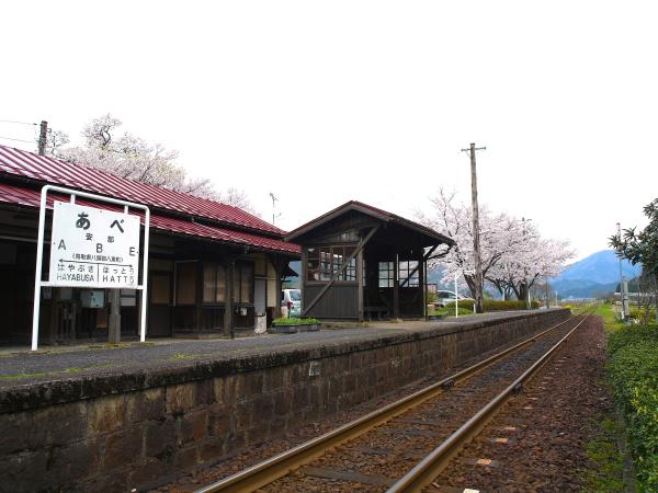 若桜鉄道安部駅