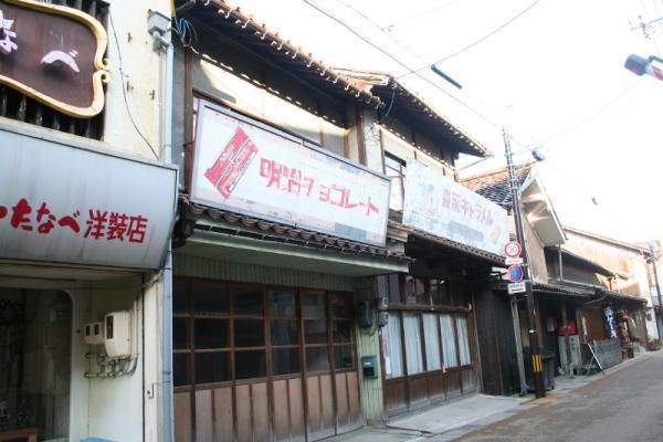倉吉レトロまちかど博物館