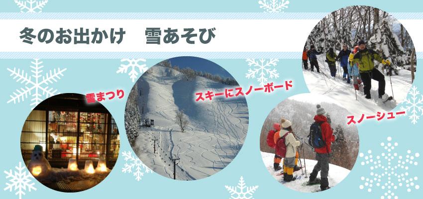 鳥取冬2015