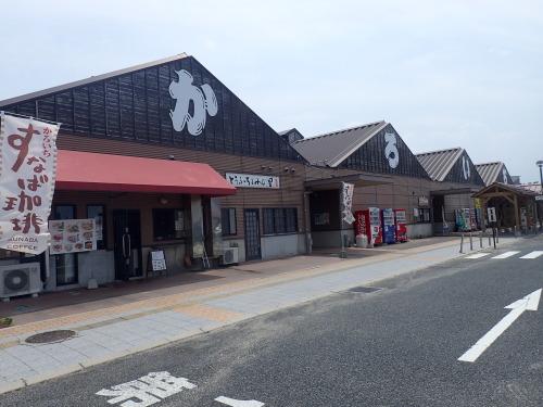 鳥取港海鮮市場かろいち
