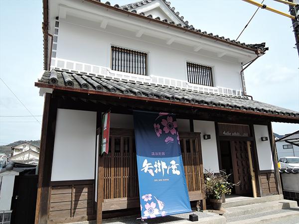 矢掛に泊まる(矢掛屋 INN AND SUITES)