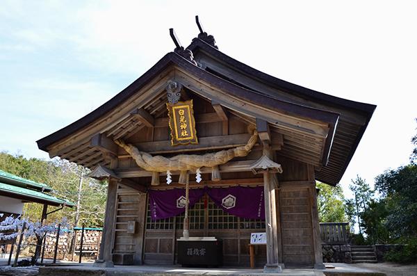 白兎神社で縁結び祈願 ♡