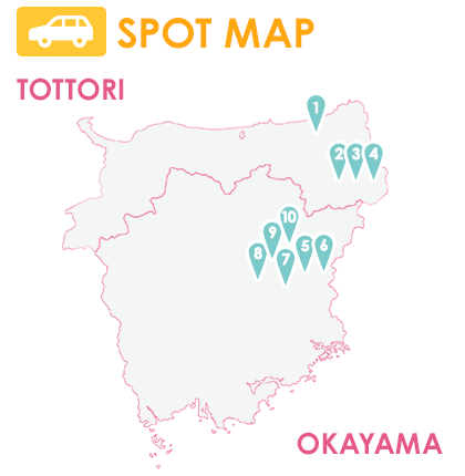 鳥取県・岡山県 ドライブコース 近代鉄道遺産編 マップ