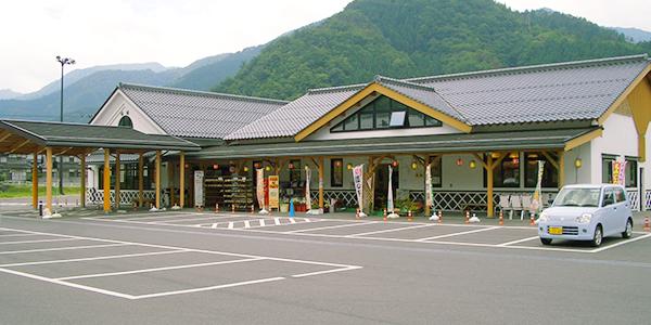 道の駅 若桜桜ん坊