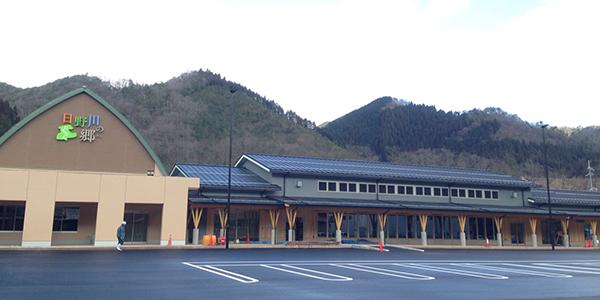 道の駅 にちなん日野川の郷