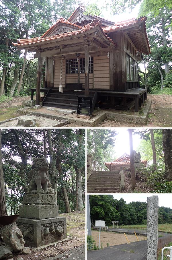 天日名鳥命神社