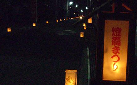 盆燈籠まつり・お盆ふれあい夜市