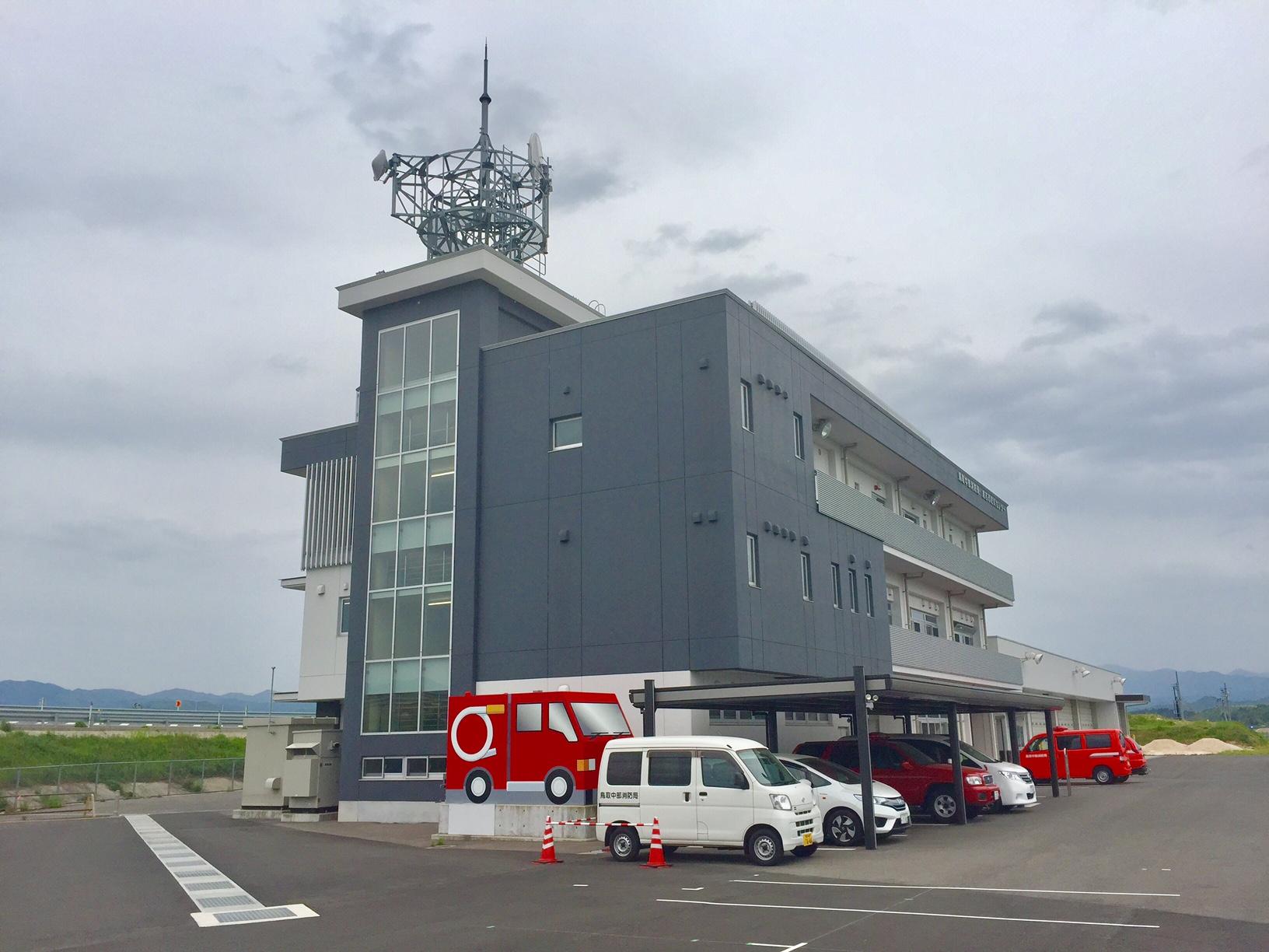 倉吉市防災センター施設見学と防災研修