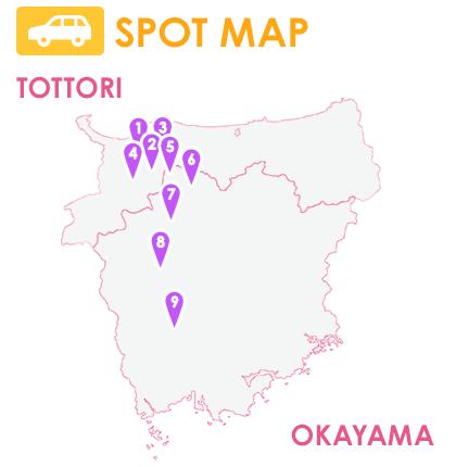 鳥取県・岡山県のドライブコース ファミリー編 マップ