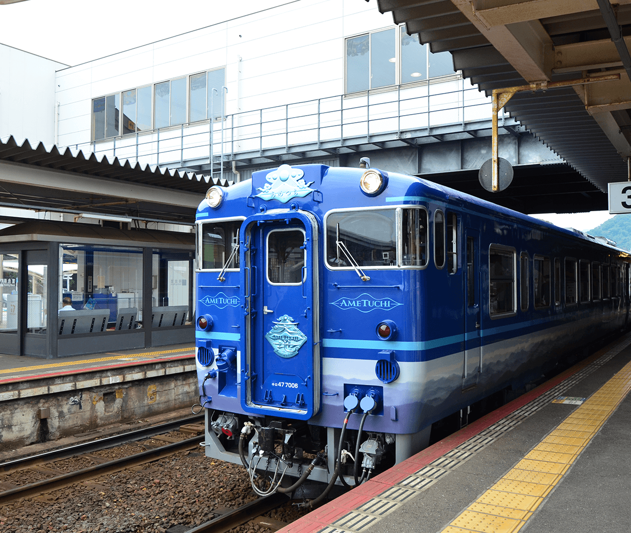 2泊3日で山陰を満喫!! 鳥取島根モデルコース