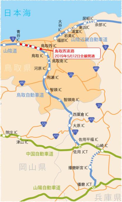 鳥取自動車道地図