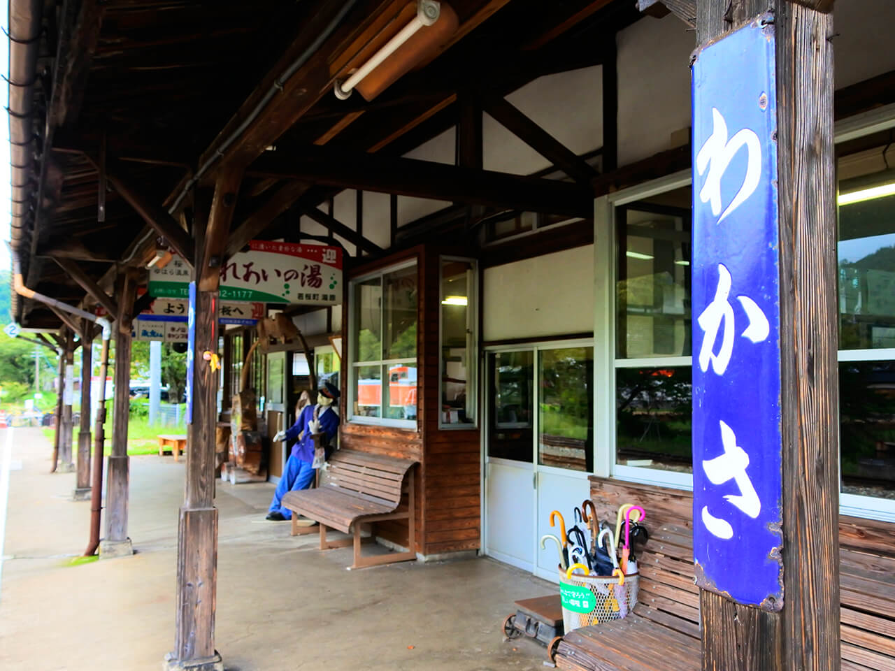 若桜駅・道の駅若桜