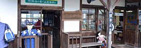 若桜鉄道(登録有形文化財)