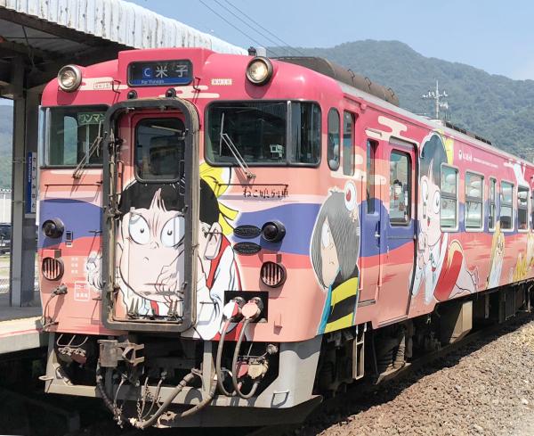 鬼太郎列車2