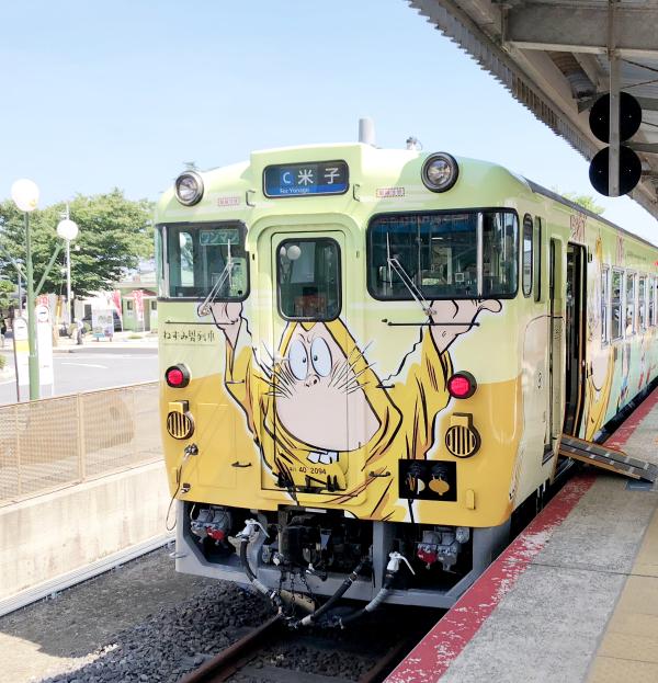 鬼太郎列車3
