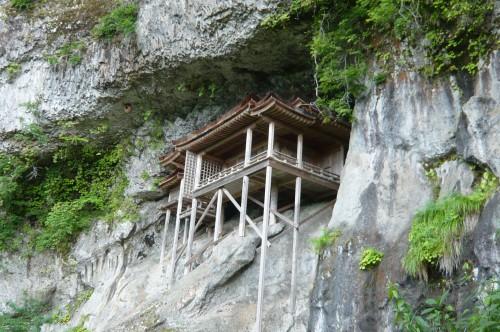 三徳山登山ガイド