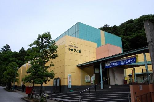 鳥取市歴史博物館(やまびこ館)