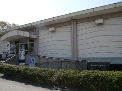 米子市福市考古資料館