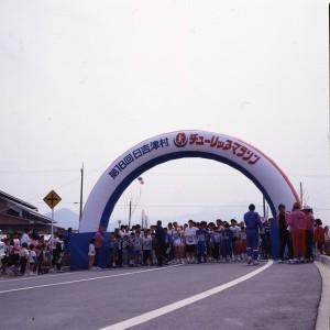 チューリップマラソン大会