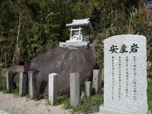 倭文神社安産岩