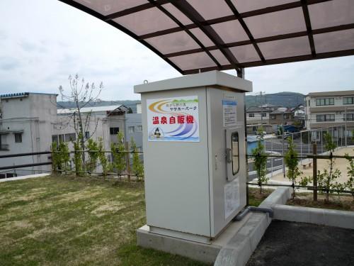 浜村温泉温泉自販機
