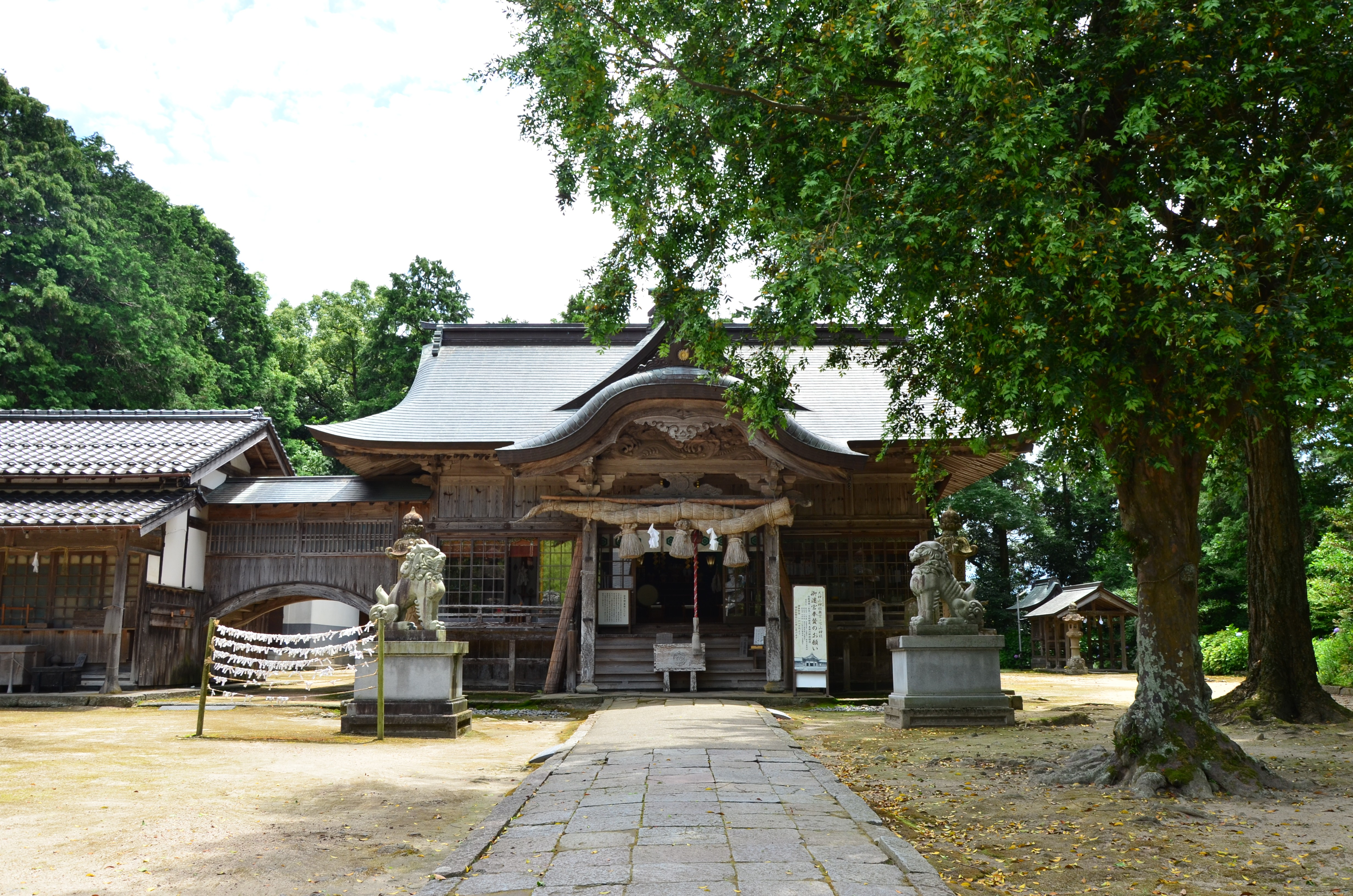 大神山神社(本社)
